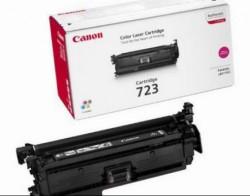 картридж Canon 723M (2642B002)
