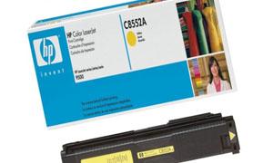 картридж HP 822A (C8552A)